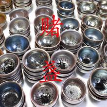 Строить солнце строить чашка масло падения господь человек чашка оригинал мое железо шины кружка узкая гавань чашка статья чайный куст чашка керамика чайный сервиз классическая чашка