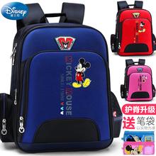 Disney портфель ученик мужской и женщины 1-3-4-6 класс микки меньше отрицательный рюкзак ребенок портфель 8-10-12 лет
