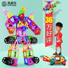 Дорогой пирог официальный магнитная сила лист строительные блоки собранный ребенок игрушка 1-2-3-6-7-8-10 полный год магнит мальчик головоломка
