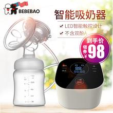Bebebao электрический поглощать молоко устройство жидкий кристалл немой тянуть молоко поглощать молоко автоматическая массаж сжатие молоко устройство поглощать сила не- вручную