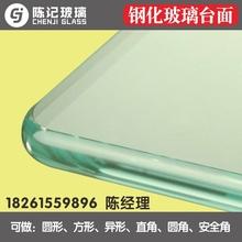 Закалённое стекло стандарт сделанный на заказ высокотемпературные прямоугольник круглый иностранец обеденный стол кофейный столик столовая гора рабочий стол стекло цена