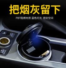 Автомобиль пепельница многофункциональный общий группа LED свет автомобиль личность творческий высокотемпературные крышка автомобиль пепельница