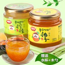 Благословение вещь больше мед грейпфрут сын чай лимон чай 1kg порыв напиток товары национальные обычаи фруктовый чай фрукты чай соус
