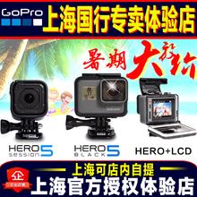 GoPro HERO5 black государственный банк 4K черный собака 5 gopro5 hero5 дайвинг движение камера камера