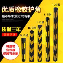 80CM отражающий защищать стена устройство столкновения газа парковка поле траффик установить применять марка резина угол земля выходить склад 1.2 метр