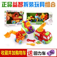 Ребенок разборка игрушка мальчик съемный отвертка сборка игрушка автомобиль ребенок рождество подарок 2-3-4 лет