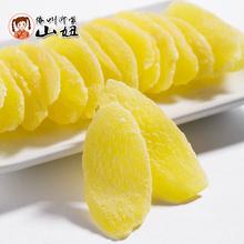 Гора маленькая девочка ананас лист 500g оригинал ананас сухой финикс груша сухой ананас круг фрукты сухой мед консервы случайный нулю еда полный пакет почта