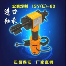 ISY-80 электрический в рост стиль трубка наклон машина трубопровод резка электронный фаска электромеханический не шевелись нержавеющая сталь наклон машина