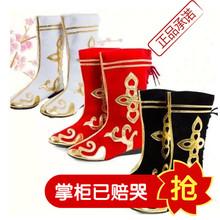 Тибет ботинок синьцзян танец обувной монголия ботинки тибет тибет ботинок танец ботинки девочки ботинки тибет ботинок мужчина танец ботинки женщина