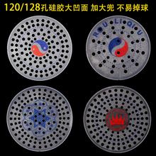 Подлинный широкий друг мягкий алай бить поверхность новый больше отверстие 128 конга большой осень мяч силиконовый полупрозрачная прочный конкуренция