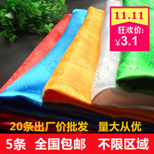 Хохотать достигать тибет биография будда учить статьи жаккард дракон зерна хохотать достигать 230cm*42cm продаётся напрямую с завода 10 статья
