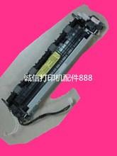 Samsung 1666 1676 3401 2020 2165 3405 M2070 M2071 отопление пакет фиксированный тень устройство