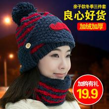 Шляпа женщина зима корейская волна плюс ворсинки линия крышка сладкий милый молодежь мисс осень и зима вязаная шапка нагрудник теплый