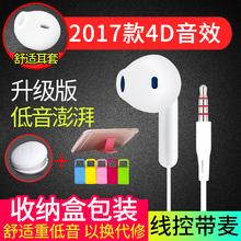 Английский еще S6 яблоко сяоми huawei общий тяжелая низкая звук мужской и женщины сырье движение мобильный телефон наушники затычка для ушей ухо