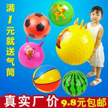 Ребенок мяч категория игрушка пэт мяч детский сад ребенок надувные мяч игрушка ребенок арбуз резиновый мяч оптовая торговля неядовитый
