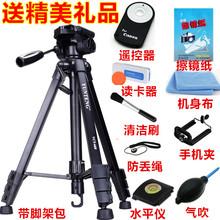 Канон зеркальные камера штатив 60D 600D 70D 650D 700D 750D зеркальные 80D портативный стоять