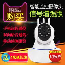Камеры монитор домой телефон рукав наряд wifi беспроводной удаленный панорамный 1080 hd ночь внимание сеть монитор устройство