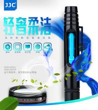 JJC объектив карандаш канон nikon sony цифровой слегка один перевернутый камера обслуживание щетка чистый углерод глава прикрепленный пакета