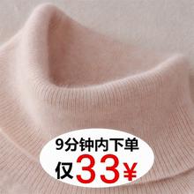 Осенью и зимой кашемировые свитера женские короткие высокий модель воротник куртки головы утолщённыйм шерсть корейский поддержка свободные большой размеров свитер твердый