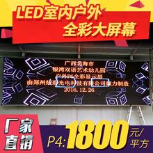 LED полноцветный экран P2.5P3P4P5P6P8 комнатный на открытом воздухе led полноцветный экран реклама этап аренда аренда экран