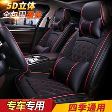 Автомобиль подушка крышка вокруг четыре сезона универсальный для специальных автомашин сиденье крышка новый кожа зимние модели сидеть крышка подушка