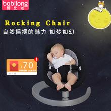Богатые соотношение дракон ребенок озноб стул успокаивать стул шезлонг колыбель стул новорожденных уговаривать ребенок уговаривать сон уговаривать ребенок артефакт