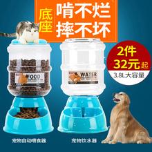 Домашнее животное питьевой устройство собака пейте много воды это кошка микрофон распылитель тедди автоматическая подача вода кормление устройство собака чаша собака статьи