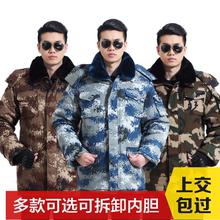Армия пальто мужчина зимний уплотнённый подлинный подбитый холодный с водяным охлаждением склад труд страхование длина город пустынный камуфляж пальто