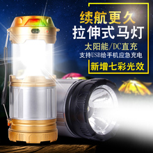 На открытом воздухе кемпинг светильники яркий LED фонарь солнечной энергии свет кемпинг свет аварийный свет палатка фары. перезаряжаемые портативный свет