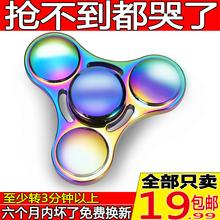 Кончик пальца гироскоп металл сплав сша для взрослых декомпрессия игрушка подшипник палец между спираль edc медь палец гироскоп