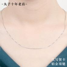 11.11 особенный выгода PT950 платина ожерелье женщина корейский аксессуары краткое модель ключицы цепи цепи день рождения подарок