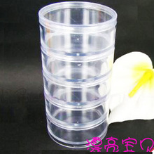 DIY инструмент прозрачный шкатулка / коробку / аксессуары в коробку -5 сетка сочетание украшенный бусами коробка