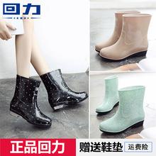 Вернуть силу сапоги женщина корея для взрослых сапоги мисс клей обувной трубка плюс бархат вода ботинок водонепроницаемый обувной короткие трубки скольжение крышка обувной