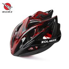 В стоять рыцарь горный велосипед верховая езда шлем велосипед цельно-литой большой двор мужской и женщины шоссе безопасность шляпа оборудование