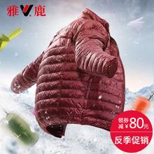 Yaloo/ элегантный олень 2017 новый тонкий холодный куртка мужской зима краткое модель легкий пальто мужской в обратных сезон