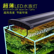 LED аквариум стенды вода гонка коробка освещение стенды водный цилиндр стоять свет энергосбережение аквариум водонепроницаемый свет специальный