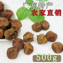Новые поступления гуандун от из специальный свойство нефелиум сухой 500g бесплатная доставка ядерный небольшой мясо толстая специальная уровень сельское хозяйство домой небольшой ядерный масса сухой товары