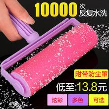 Чистый получить корея важно для волос устройство ролик моющиеся идти пыль бумага щетка поглощать одежда пыль устройство не- рвать стиль одежда джеймс средство для удаления волос