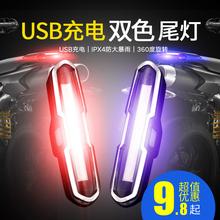 Гора велосипед задний фонарь USB зарядка LED предупреждение свет ночь между верховая езда оборудование одиночная машина неубирающиеся монтаж водонепроницаемый
