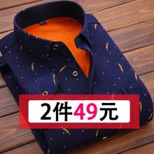 2 модель 49 юань мужской теплый рубашка уплотнённый с дополнительным слоем пуха длинный рукав тонкий дюймовый рубашка зима решетки накладки мужской одежды наряд