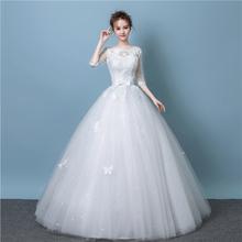 Слово плечо свадьба платья 2017 новый корейский беременная женщина свадьба пакет плечо длинный рукав кружево ровная земля тонкий осенью и зимой