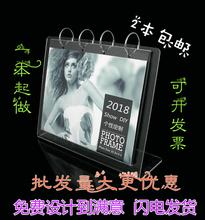Календарь сделанный на заказ личность ребенок фото календарь индивидуальный DIY календарь календарь стандарт производство акрил кристалл полка