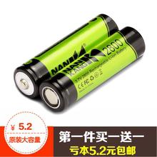 18650 литиевые батареи, зарядки фонарик фара сокровища зарядка литиевые батареи, зарядки 3.7v малый вентилятор аккумулятор плоская голова наконечник
