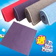 Маджонг скатерть маджонг одеяло твердый маджонг коврик скольжение сгущаться маджонг стол подушка борьба карты домой 73-84cm
