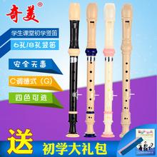 Вертикальный флейта 8 отверстие 6 отверстие странный прекрасный восемь отверстие высокие частоты мораль стиль новичок для взрослых ребенок студент нулю фонд олово вертикальный флейта