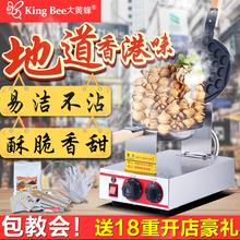 Гонконг яйца молодой машинально бизнес домой яйцо молодой электромеханический горячей яйца пирог машинально QQ яйца молодой машина жаркое пирог машинально