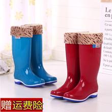 Высокая мода трубка сапоги женщина корейский плюс кашемир набор обувной сапоги скольжение клей обувной вода обувной осень и зима трубка вода ботинок кухня обувной