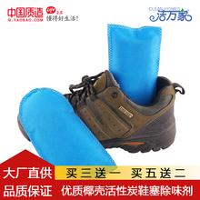 Активированного угля обувной пробка обувь дезодорант пакет углерода поддержка обувной стереотипы дезодорация кожаная обувь гардероб идти вкус кроме формальдегид кокосовые волокна углерод пакет