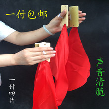 Бесплатная доставка рот только бамбук доска танец бамбук быстро доска танец реквизит кадриль танец статьи для взрослых быстро доска лотос доска