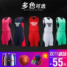 Баскетбол костюм мужчина лето жилет сделанный на заказ diy печать университет сырье движение обучение команда одежда конкуренция баскетбол одежда